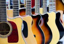 Photo of Welche Gitarrentypen gibt es? Eine Übersicht der wichtigsten Gitarrenarten.